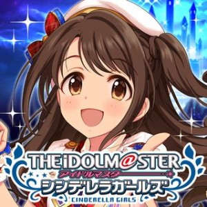 Cover The Idolm@ster: Cinderella Girls