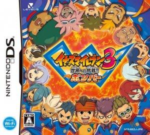 Cover Inazuma Eleven 3: Bomb Blast