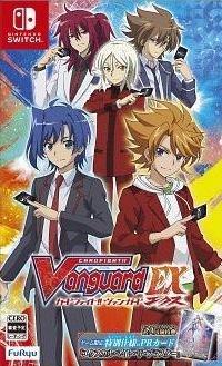 Cover Cardfight!! Vanguard EX