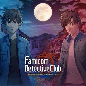 Cover Famicom Detective Club: The Missing Heir & Famicom Detective Club: The Girl Who Stands Behind