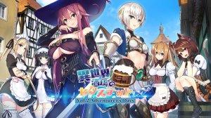 Cover Fantasy Tavern Sextet ~ Vol. 2 Adventurer's Days ~ (Nintendo Switch)