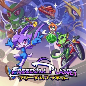 Cover Freedom Planet