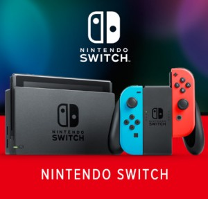 Cover Nintendo Switch - Console