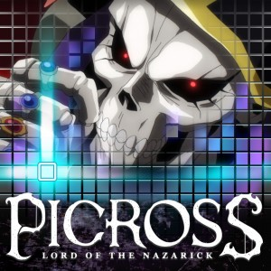Cover Picross Lord of the Nazarick