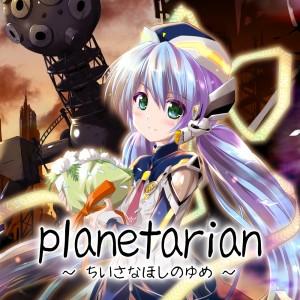 Cover planetarian