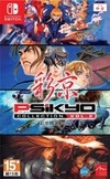 Cover Psikyo Collection Vol. 2