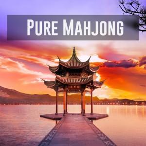 Cover Pure Mahjong