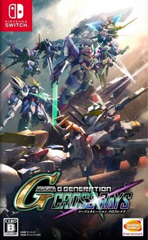Cover SD Gundam G Generation Cross Rays