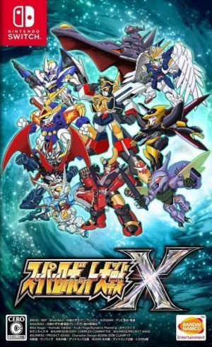 Cover Super Robot Taisen X