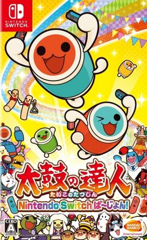 Cover Taiko no Tatsujin: Drum'n'Fun!
