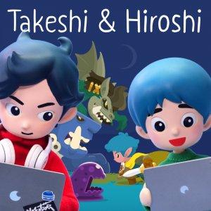 Cover Takeshi & Hiroshi