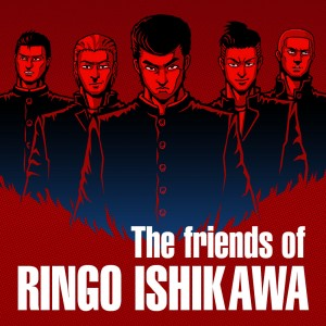 Cover The friends of Ringo Ishikawa (Nintendo Switch)