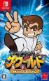 Cover Kunio-kun: The World Classics Collection