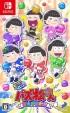 Cover Motto! New Puzz Osomatsu-san: Shinpin Sotsugyou Keikaku