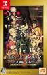 Cover Sword Art Online: Fatal Bullet - Complete Edition