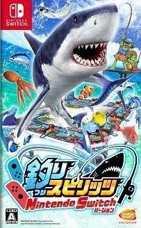 Cover Tsuri Spirits Nintendo Switch Version