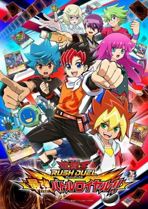 Cover Yu-Gi-Oh! Rush Duel
