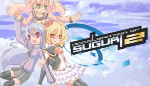Cover Acceleration of SUGURI 2