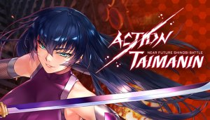 Cover Action Taimanin (PC)