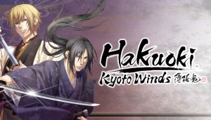Cover Hakuoki: Kyoto Winds
