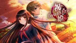 Cover Iwaihime (PC)