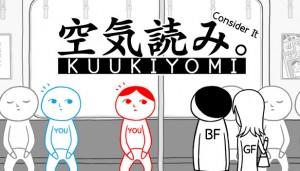 Cover KUUKIYOMI: Consider It!