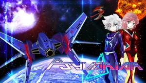 Cover Psyvariar Delta (PC)
