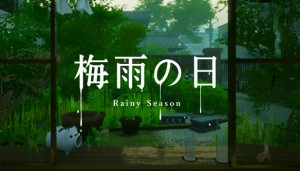 Cover Rainy Season