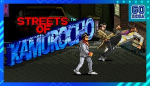 Cover Streets Of Kamurocho (PC)