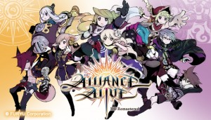 Cover The Alliance Alive HD Remastered (PC)
