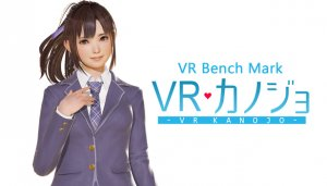 Cover VR Benchmark Kanojo