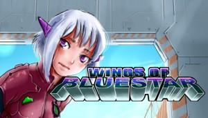Cover Wings Of Bluestar (PC)