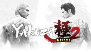 Cover Yakuza Kiwami 2