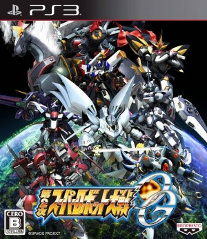 Cover Dai-2-Ji Super Robot Taisen OG