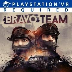Cover Bravo Team (PS4)