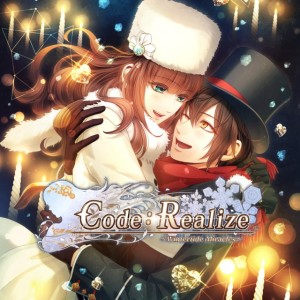 Cover Code:Realize - Wintertide Miracles
