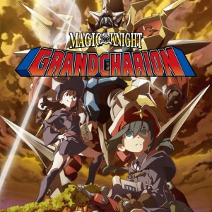Cover Magic Knight Grand Charion
