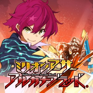 Cover Million Arthur: Arcana Blood