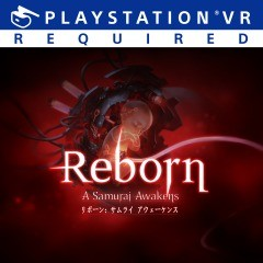 Cover Reborn: A Samurai Awakens