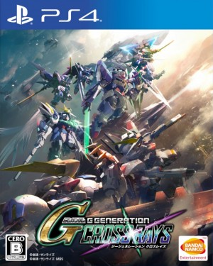 Cover SD Gundam G Generation Cross Rays (PS4)