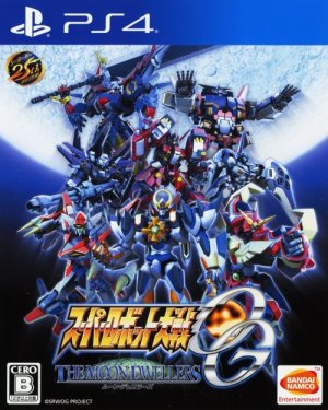 Cover Super Robot Taisen OG: The Moon Dwellers