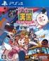 Cover Game Tengoku: Cruisin Mix Special