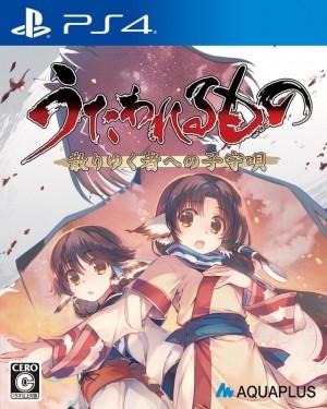 Cover Utawarerumono: Prelude to the Fallen (PS4)