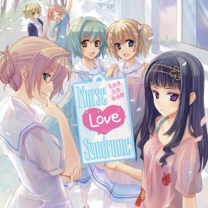 Cover Nurse Love Syndrome