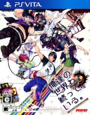 Cover Oretachi no Sekai wa Shimatteiru