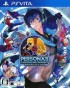 Cover Persona 3: Dancing Moon Night (PS Vita)