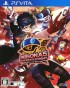 Cover Persona 5: Dancing Star Night (PS Vita)