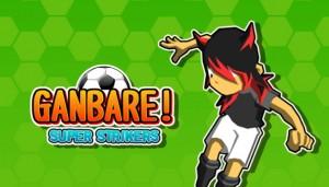 Cover Ganbare! Super Strikers