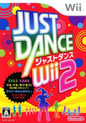 Cover Just Dance Wii 2