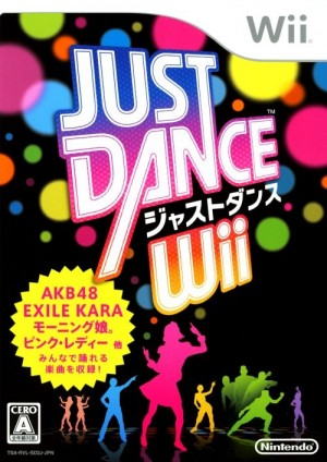Cover Just Dance Wii